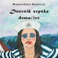 Android aplikacija Dnevnik srpske domaćice