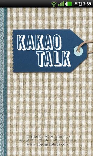 KakaoTalk我的日記主題