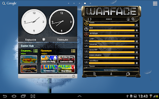 Screenshot of Warface Widget