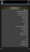Screenshot of اليماني راية الهدى