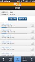 Screenshot of 무꿈 전기학원 - 전기기사,전기기능사,전기기술사 전문