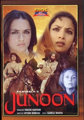 junoon