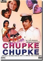 chupke_chupke_1