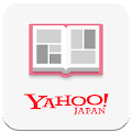 Download Android App 【無料漫画】Yahoo!ブックストア 毎日更新のマンガアプリ for Samsung