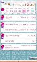Screenshot of ELECOM bizSwiper Private Room