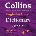 Collins Gem Arabic Dictionary icon