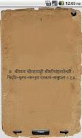 Screenshot of Lalita Sahasranama