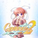 Canvas2 萩野可奈編 icon