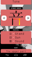 Screenshot of A Kanji Per Day