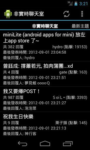 Miniforum App untitled