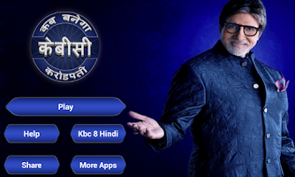 Screenshot of PLAY KBC 7 : HINDI