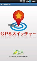 Screenshot of GPSスイッチャー