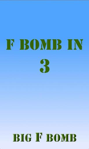 【免費娛樂App】Big F Bomb-APP點子