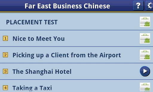 Far East Business Chinese 3