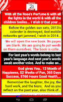 Screenshot of New Year SMS Messages 2014