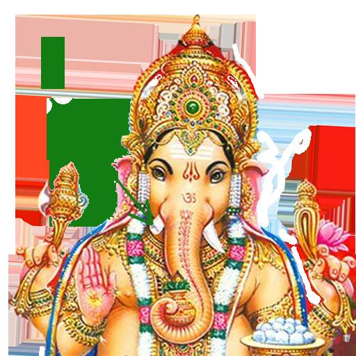 Pada hari itu kita umat hindu merayakan hari yang penting