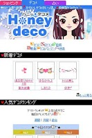 Screenshot of Honey deco(可愛いデコメ・画像がたくさん!!