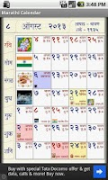 Screenshot of Hindu Calendar Marathi