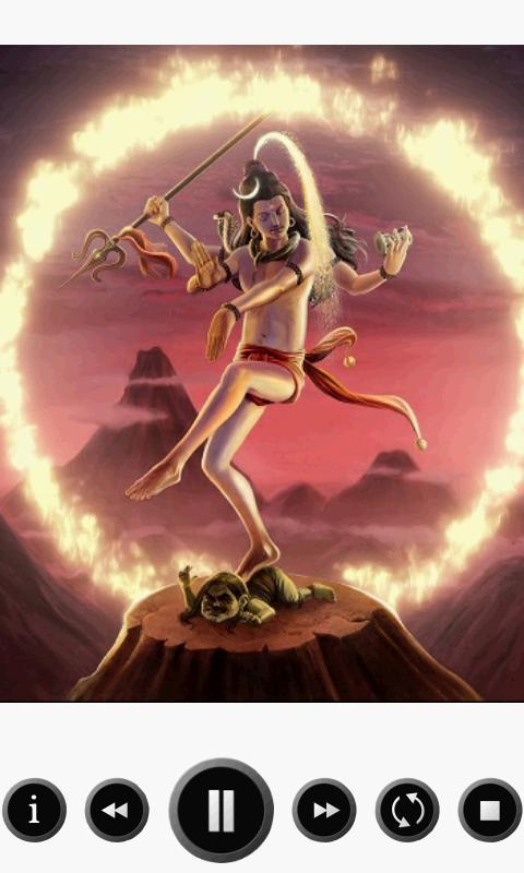 Shiva Tandav Stotram Ringtone Download