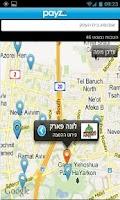 Screenshot of פייז, payz