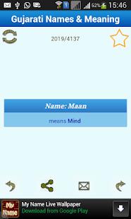 latest english to gujarati dictionary free download