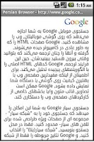 Screenshot of Persian Browser
