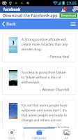 Screenshot of Quotes Wallpaper