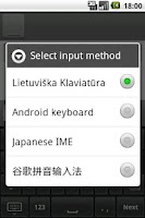 Screenshot of LT keyboard