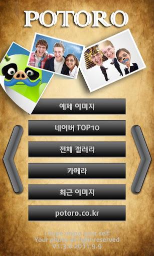 Mydol官网_Mydol app中文版下载_Mydol锁屏软件 ... - 清风网络