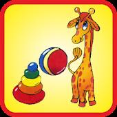 Download Full Учим детские стихи! 2.21 APK