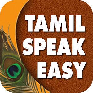 Tamil Speak Easy - Average rating 3.800