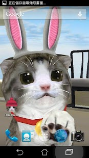 ChoCho Cat - screenshot