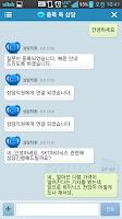 Screenshot of NH투자증권 mug Smart (구.우리투자)
