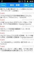 Screenshot of ショボーンニュースリーダー