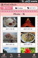 Screenshot of Share My Diary -Skin Select-