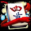 Mahjong Deluxe HD