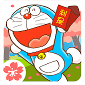 Game Doraemon Repair Shop Seasons version 2015 APK