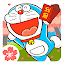 Doraemon Repair Shop Seasons APK for Blackberry
