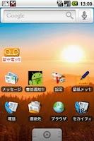 Screenshot of 留守電ウィジェット for docomo