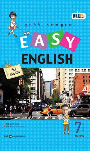 EBS FM Easy English 2012.7월호