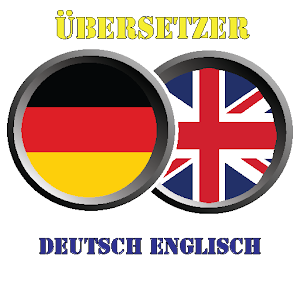 Download translator german english apk to pc download android apk games apps to pc for Deutsch englisch translator
