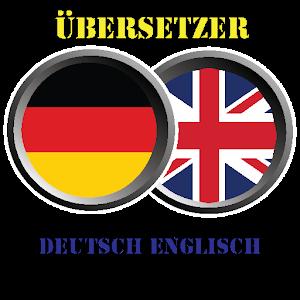 Download translator german english apk to pc download for Translator englisch deutsch