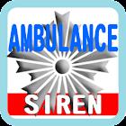 救急車 サイレン icon