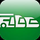 BusBahnBim icon