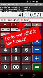 POWER Calculator PRO - screenshot