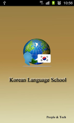 Korean Language School Info