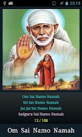 Screenshot of Sai Baba Mantra