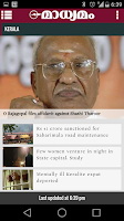 Screenshot of Madhyamam Online