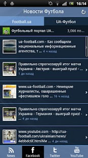 Football News Ukraine - screenshot