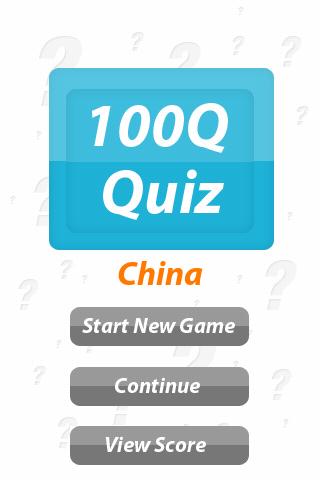 Explore China - 100Q Quiz